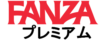 FANZA見放題chプレミアムロゴ