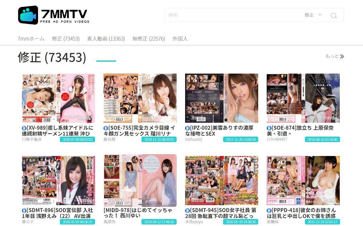 7MMTV